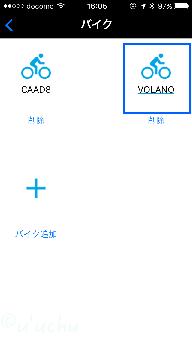 f:id:uuchu:20180131164130p:plain