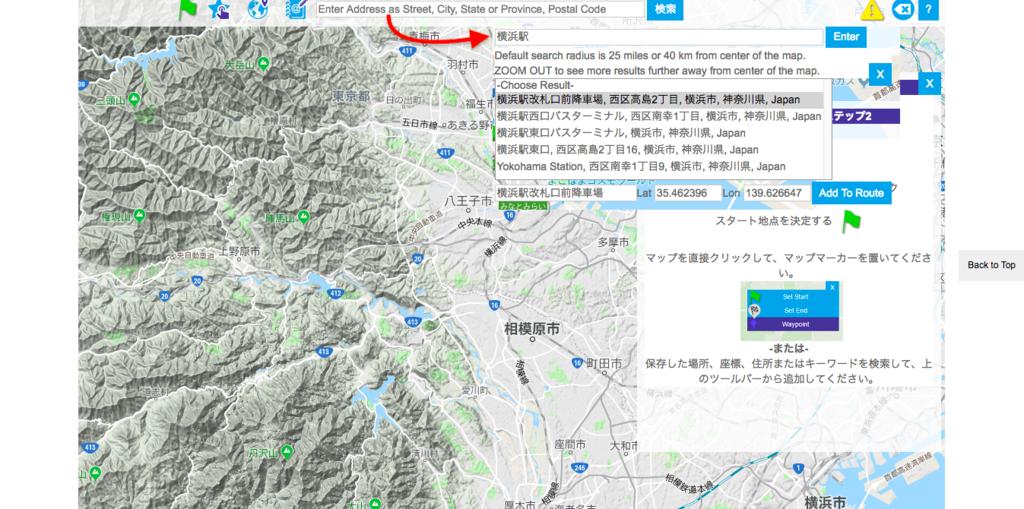 LEZYNE GPS ROOT サーチ
