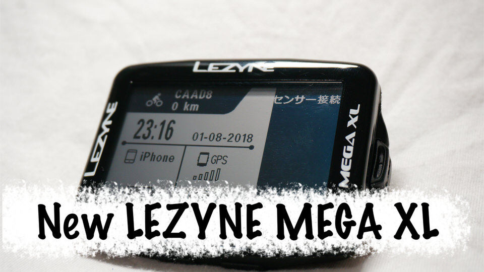 LEZYNE MEGA GPS アップデート【9.37】