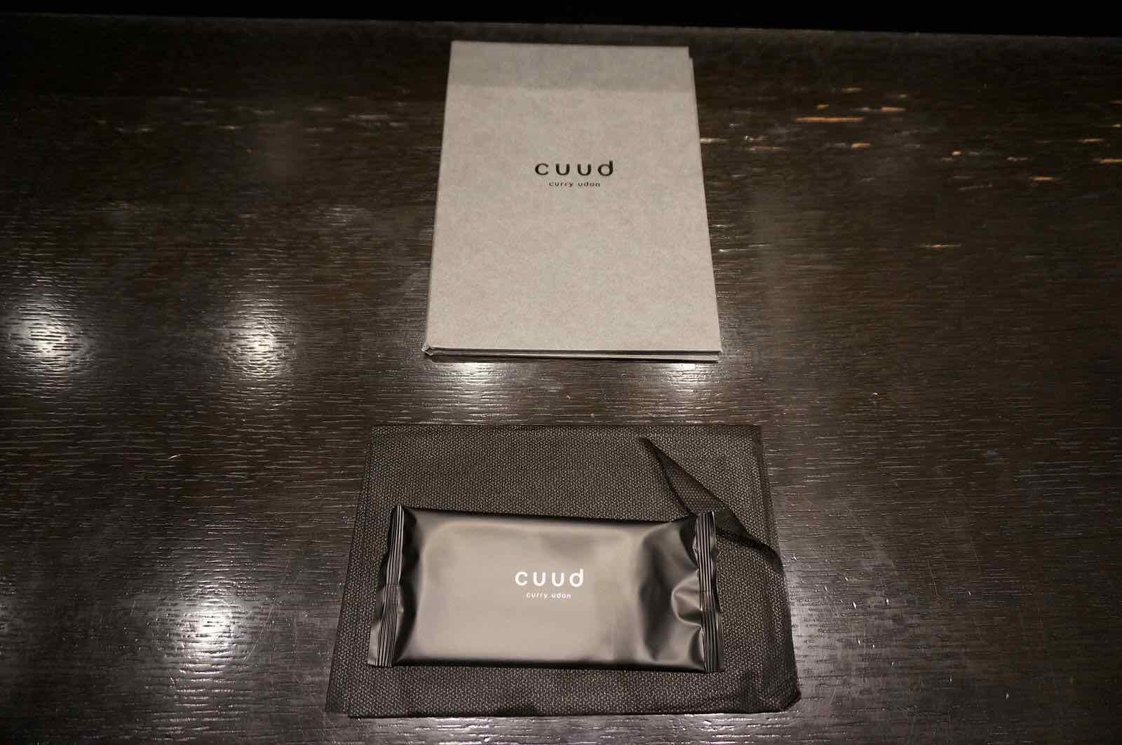 cuud メニュー表