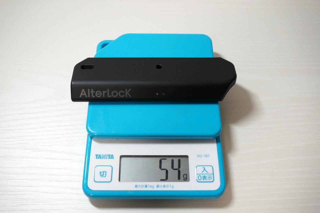 AlterLock(オルターロック)の重量 ねじなし