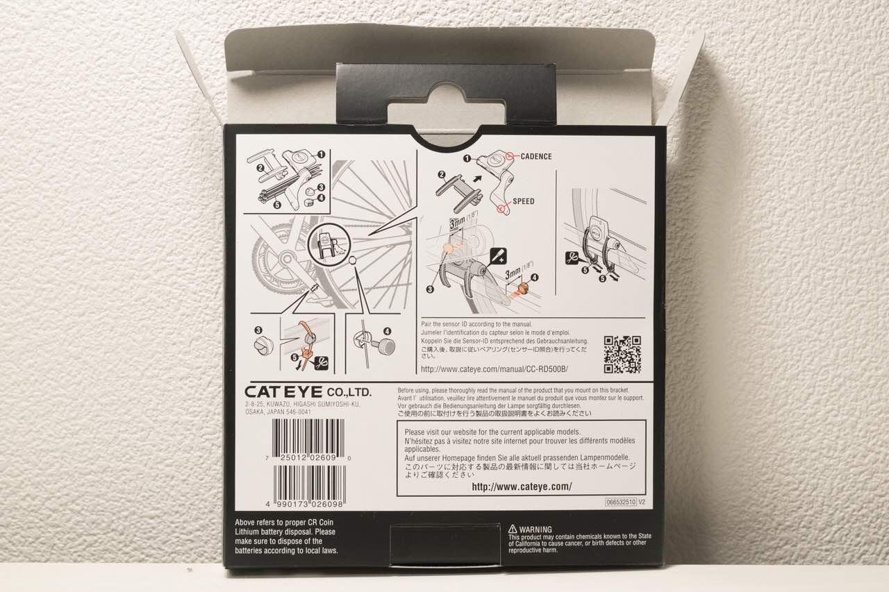 CYATEYE ISC-12の箱の裏面