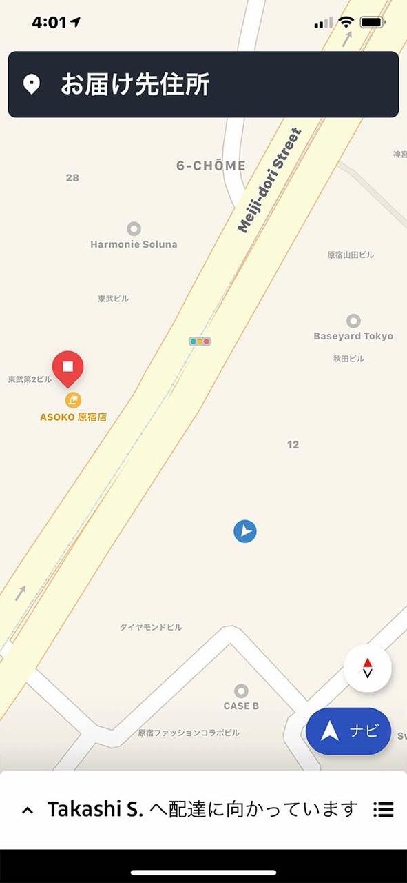 uber eats 配達アプリ 地図画面