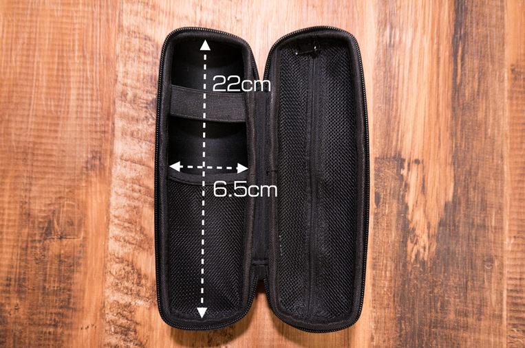 R250 スリムロングタイプ ツールケースの中身のサイズ