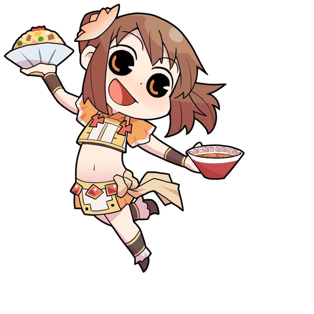 f:id:uurayasuerumoa:20210724032617j:image