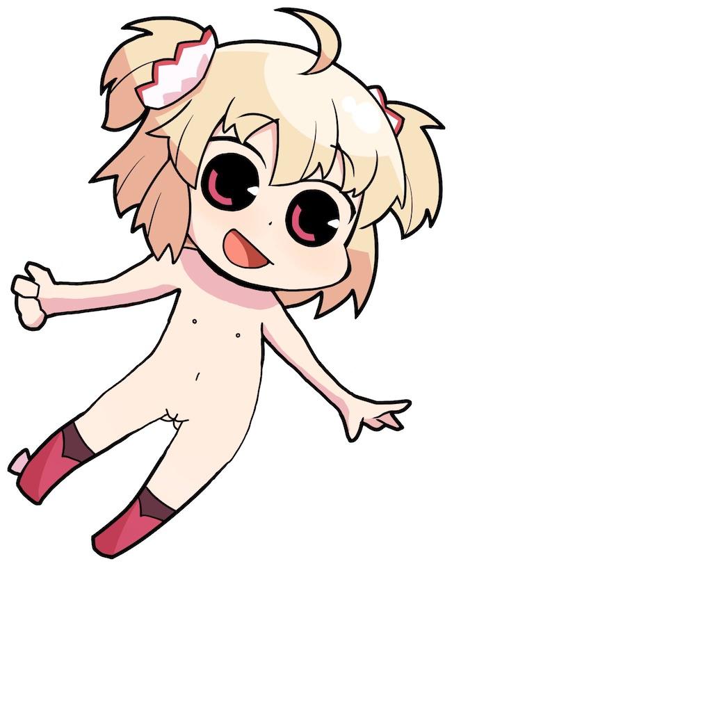 f:id:uurayasuerumoa:20210727155814j:image