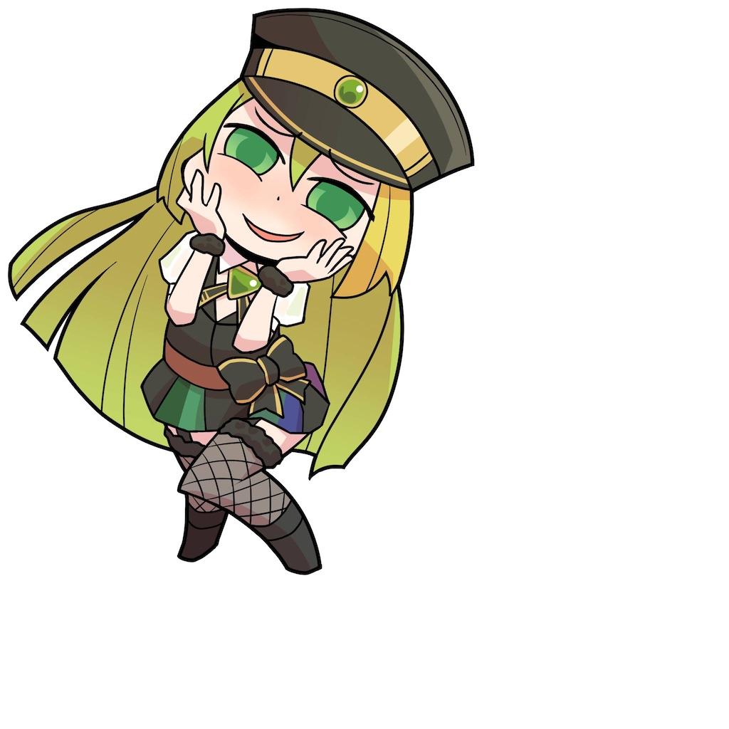 f:id:uurayasuerumoa:20210905154340j:image