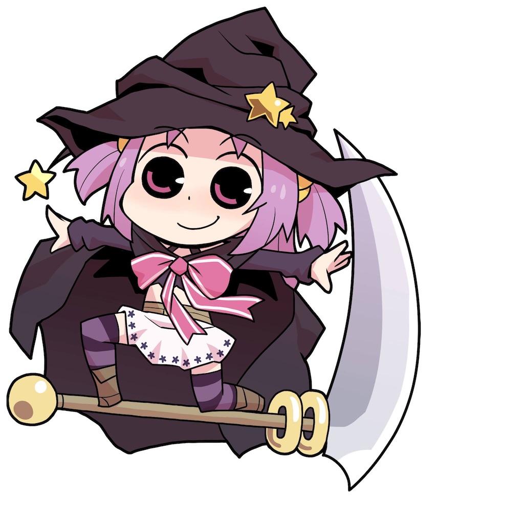 f:id:uurayasuerumoa:20210917042953j:image