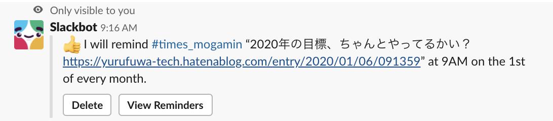 f:id:uutarou:20200106091754p:plain
