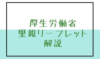 f:id:uuuta1122:20180911101308p:plain