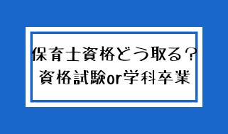 f:id:uuuta1122:20180925165343p:plain