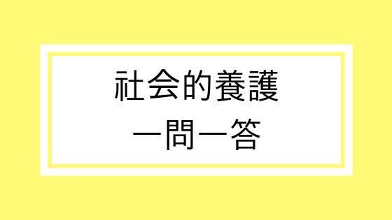 f:id:uuuta1122:20180928151639p:plain