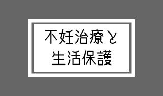 f:id:uuuta1122:20180928153709p:plain