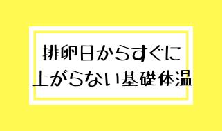 f:id:uuuta1122:20180929204241p:plain
