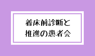 f:id:uuuta1122:20180930212714p:plain