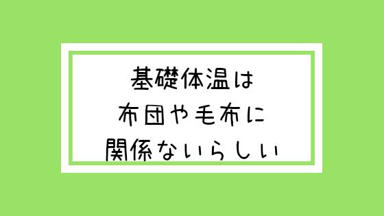 f:id:uuuta1122:20181002223727p:plain