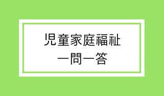 f:id:uuuta1122:20181004141755p:plain