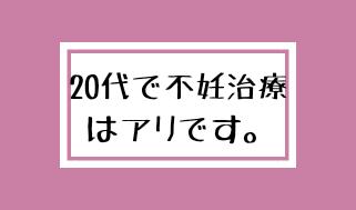 f:id:uuuta1122:20181019124350p:plain