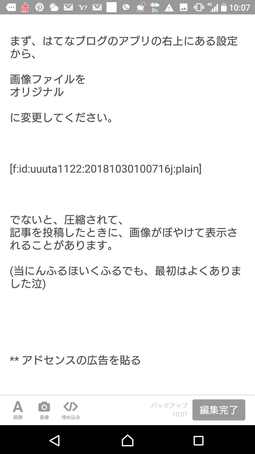 f:id:uuuta1122:20181030100921j:plain