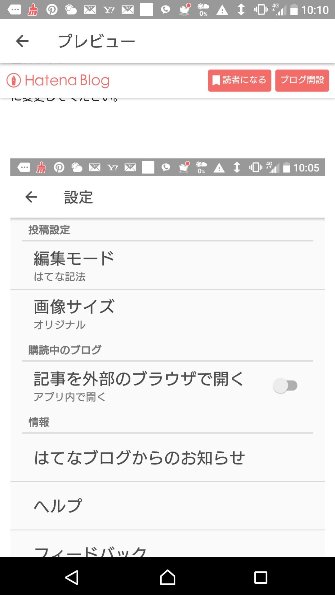 f:id:uuuta1122:20181030101101j:plain