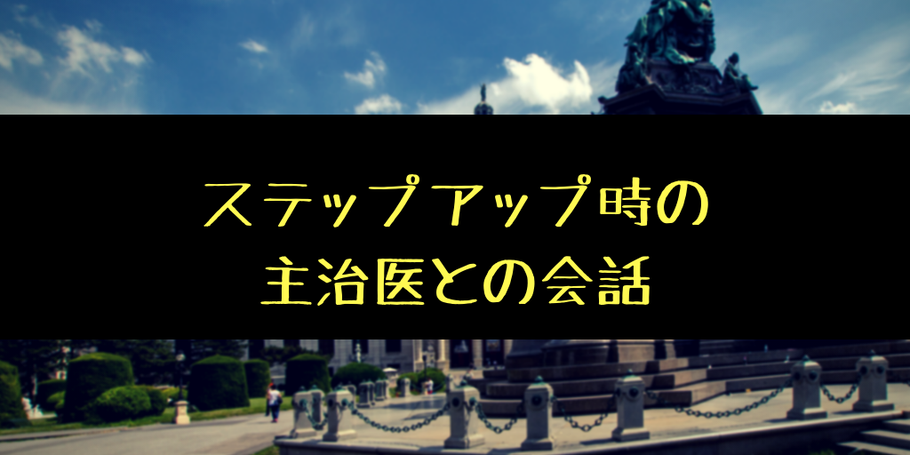 f:id:uuuta1122:20181031222148p:plain