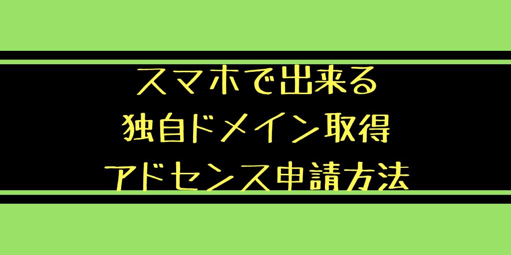 f:id:uuuta1122:20181101132529p:plain