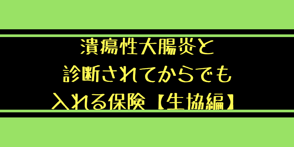 f:id:uuuta1122:20181102223606p:plain