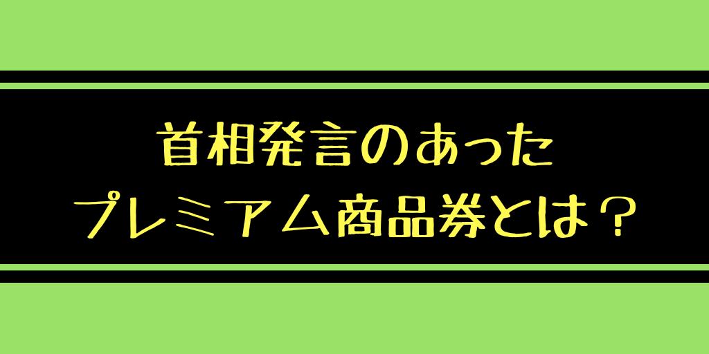 f:id:uuuta1122:20181103073858p:plain