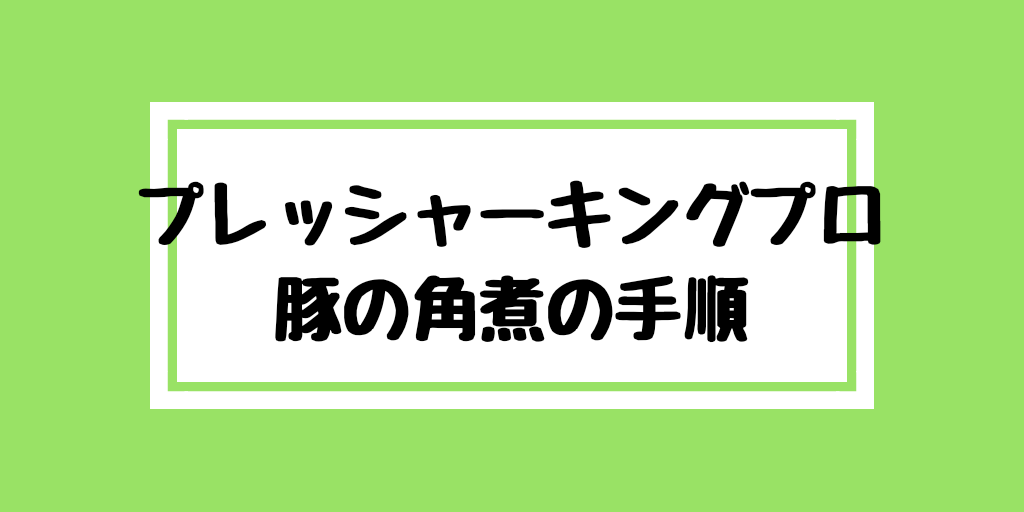 f:id:uuuta1122:20181105215906p:plain