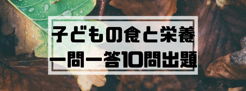 f:id:uuuta1122:20181114214827j:plain