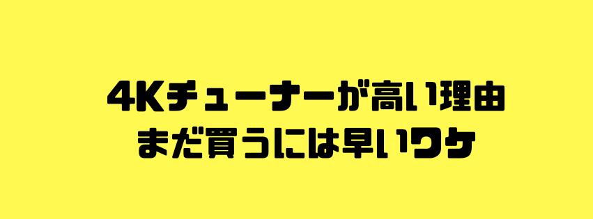 f:id:uuuta1122:20181125123220p:plain