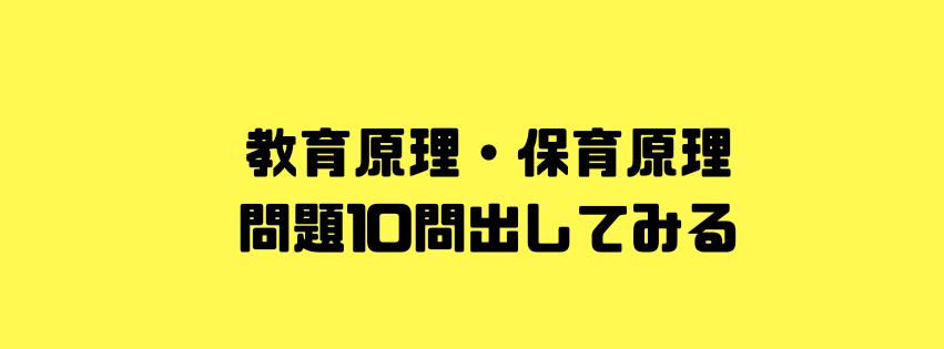 f:id:uuuta1122:20181125130659p:plain
