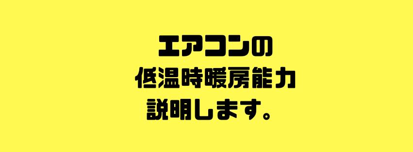 f:id:uuuta1122:20181125144059p:plain