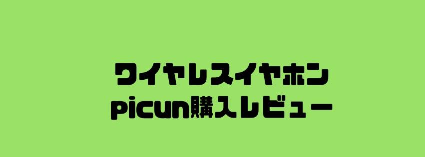 f:id:uuuta1122:20181202111032j:plain