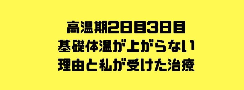 f:id:uuuta1122:20181212082850j:plain