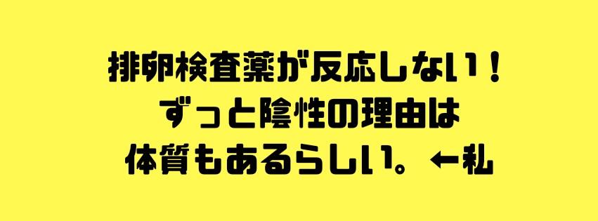 f:id:uuuta1122:20181212123419j:plain