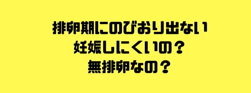 f:id:uuuta1122:20181212130925j:plain