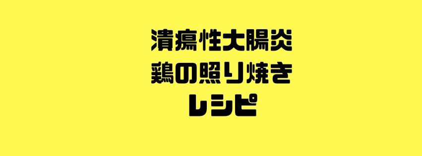 f:id:uuuta1122:20181214125343j:plain