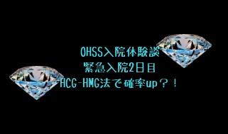 f:id:uuuta1122:20181222145506j:plain