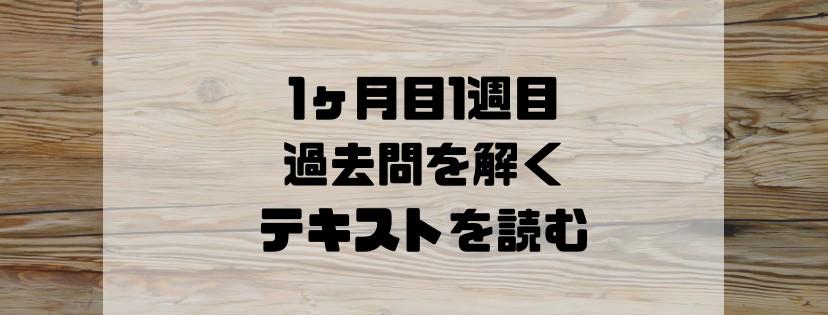 f:id:uuuta1122:20181230080059j:plain