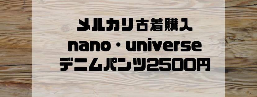 f:id:uuuta1122:20190102181725j:plain