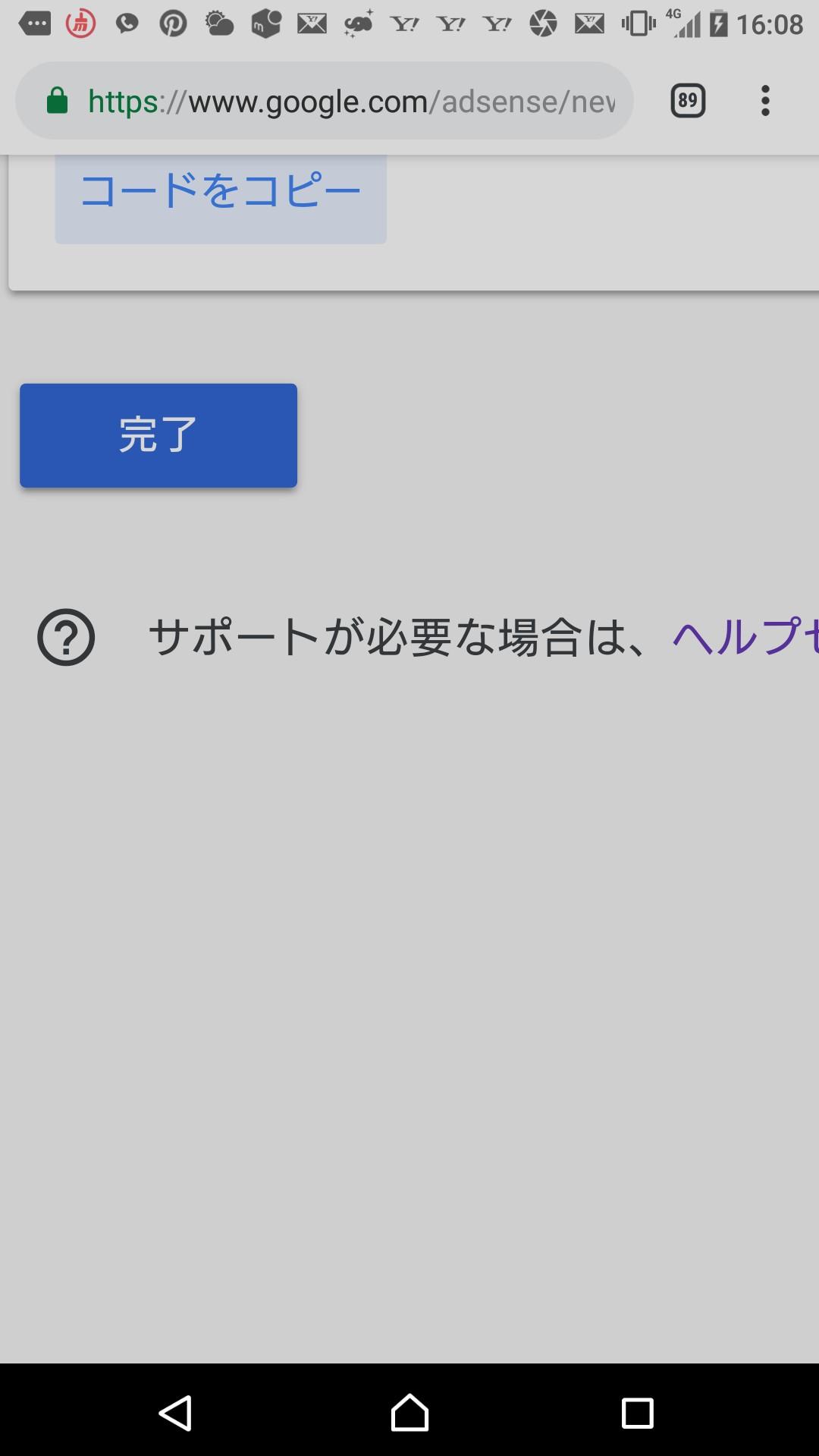 f:id:uuuta1122:20190105161959j:plain