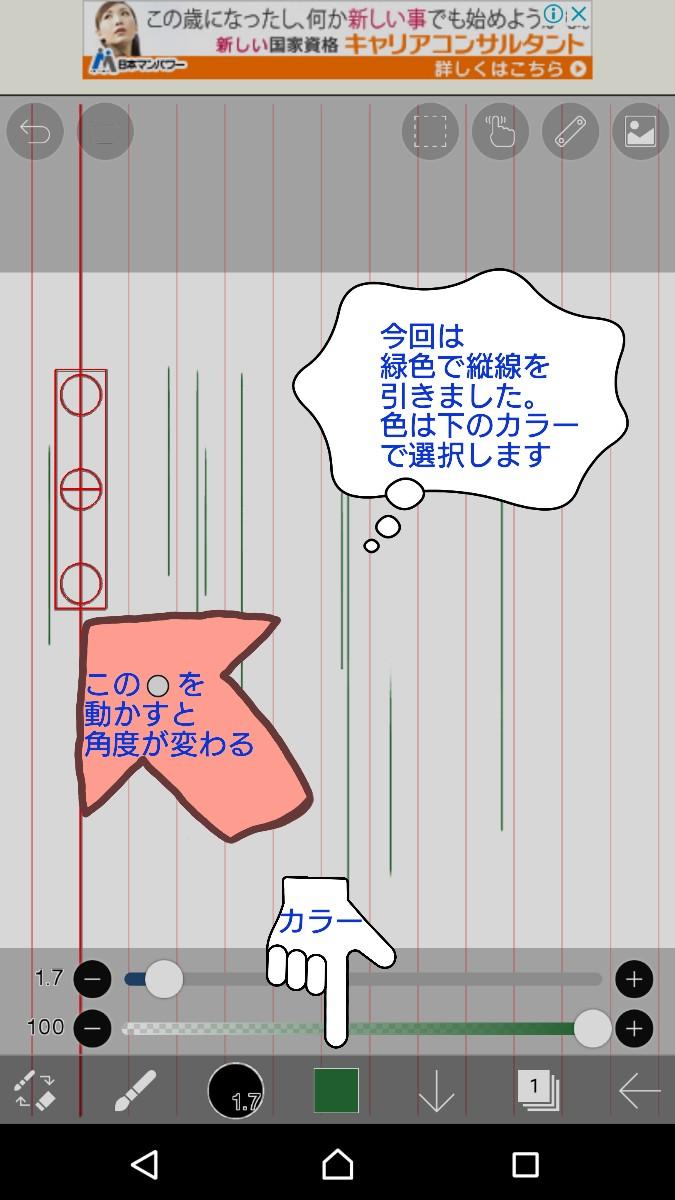 f:id:uuuta1122:20190109131543j:plain