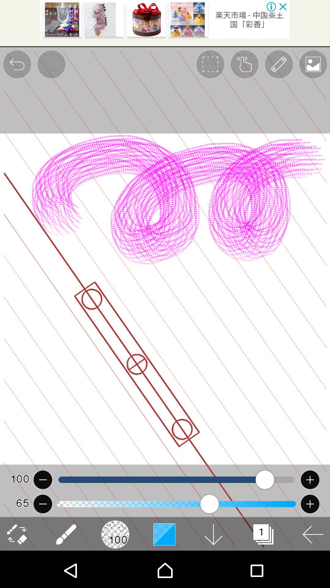 f:id:uuuta1122:20190111133726j:plain