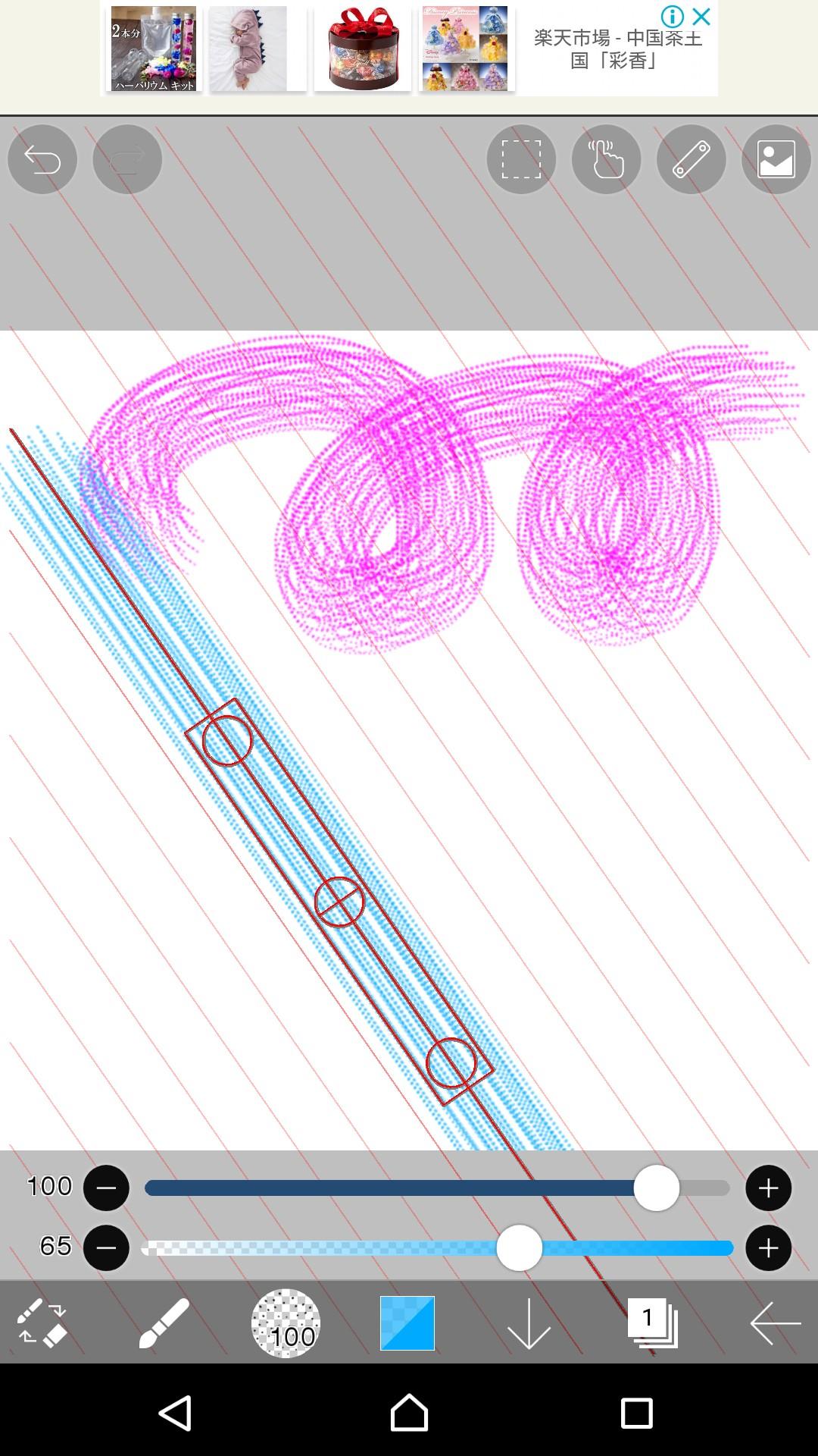 f:id:uuuta1122:20190111133740j:plain
