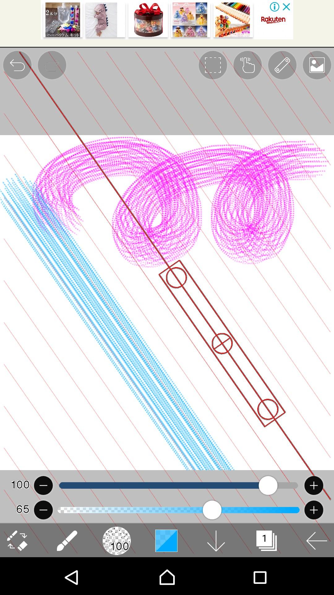f:id:uuuta1122:20190111133756j:plain