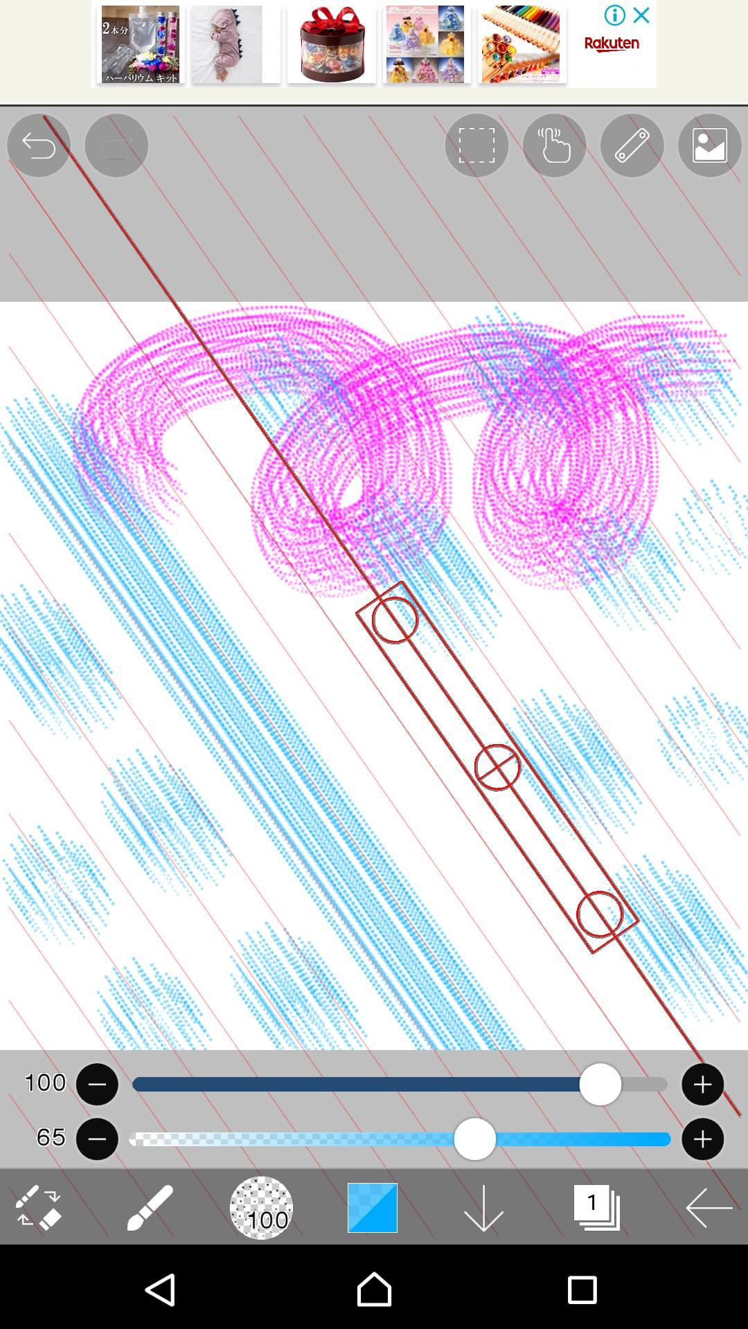 f:id:uuuta1122:20190111133828j:plain