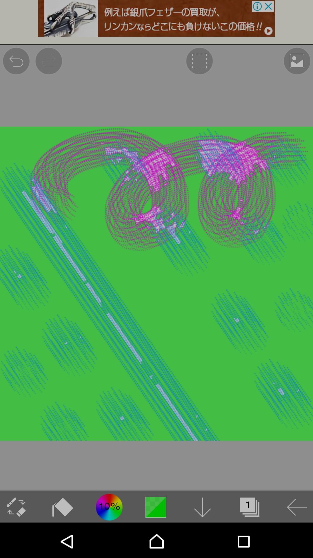 f:id:uuuta1122:20190113150007j:plain