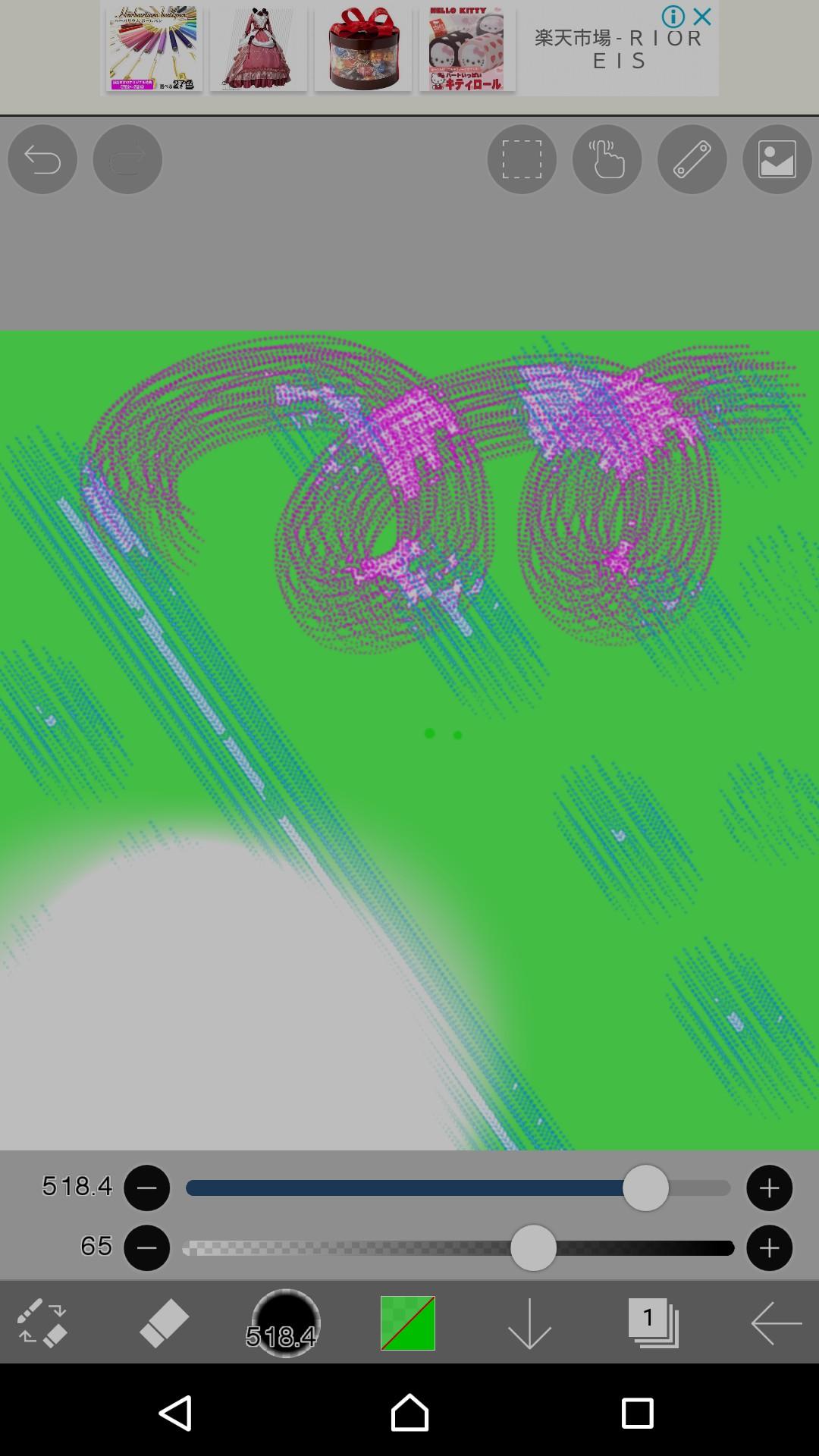 f:id:uuuta1122:20190113150055j:plain