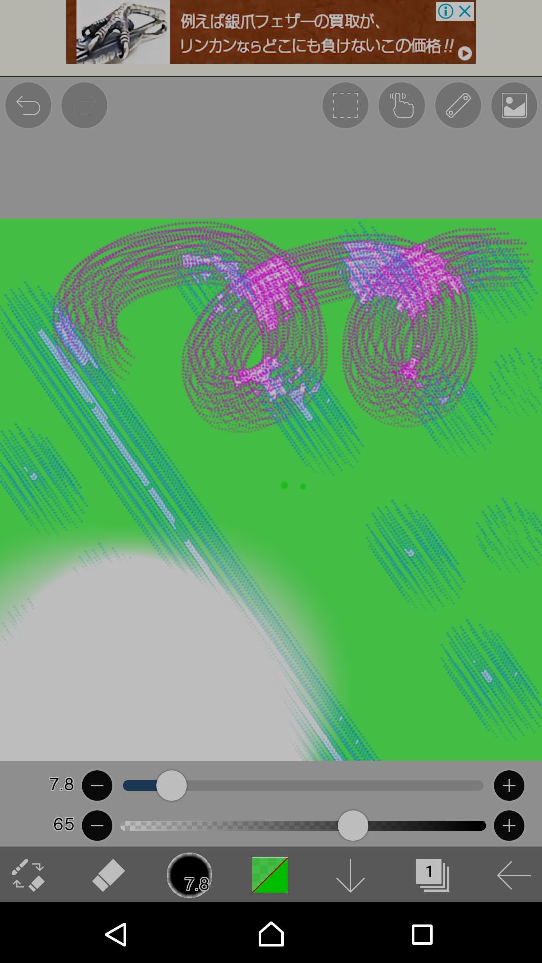 f:id:uuuta1122:20190113150115j:plain